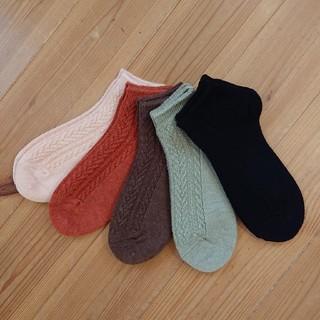 シャルレ - シャルレ  ホームカバー  靴下