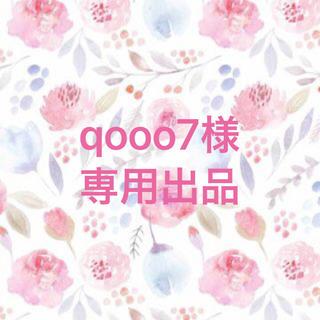 qooo7様専用出品❁(イヤリング)