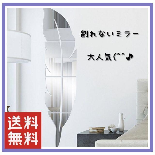 ミラー ウォール 割れない鏡  DIY  インテリア インテリア/住まい/日用品のインテリア小物(壁掛けミラー)の商品写真