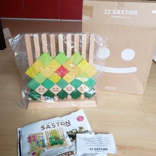 BorneLund - サストンSASTON りんごの木  積み木 パズル&インテリアトイつみき