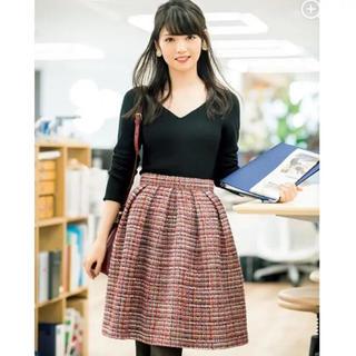トランテアンソンドゥモード(31 Sons de mode)の♡大人気!ツイードスカート♡31 Sons de mode(ひざ丈スカート)