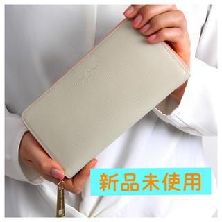 ツモリチサト(TSUMORI CHISATO)の新品未使用 ツモリチサト  トリロジー ラウンド長財布(財布)