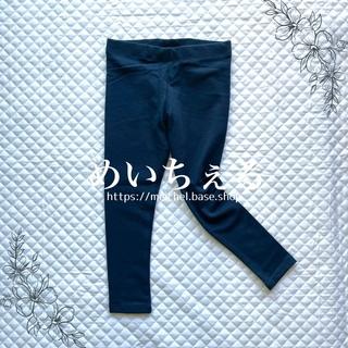 ネクスト(NEXT)の【新品】next ネイビー レギンス(オールド)(パンツ/スパッツ)