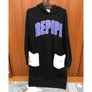 レピピアルマリオ(repipi armario)のrepipi  armario ワンピース(ワンピース)