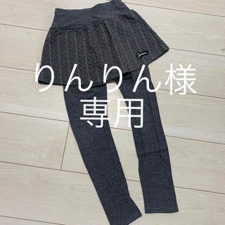 JENNI - JENNI♡スカパン 130