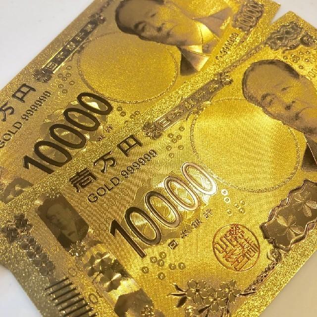 supreme iphone8 ケース 財布 、 数量限定!☆新紙幣☆渋沢栄一☆新1万円札1枚☆ブランド財布やバッグにの通販