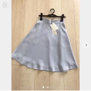 M-premier - エムプルミエ 新品 フレアスカート