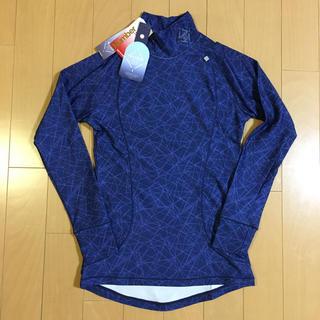 【未使用・タグ付】ハイネック ランニングシャツ М ブルー あったか 起毛