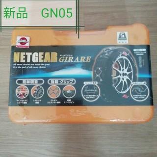 KEiKA - ネットギア ジラーレ GN05