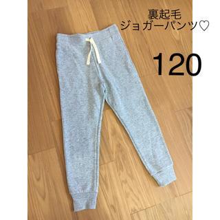 H&M - 新品▪️H&M スウェット 裏起毛ジョガーパンツ☆120 グレー