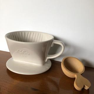 カリタ(CARITA)のKalita コーヒードリッパー 101 &コーヒーメジャー(収納/キッチン雑貨)