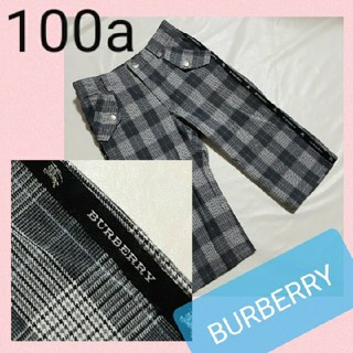 BURBERRY - BURBERRY★チェックパンツ