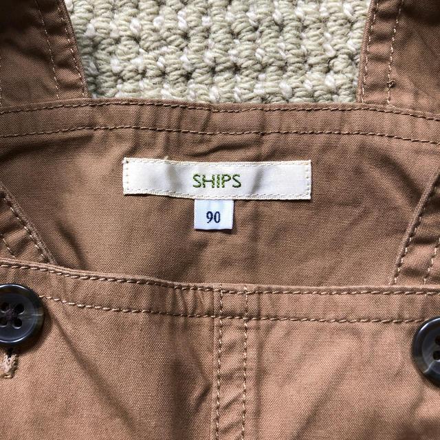 SHIPS(シップス)のSHIPS 90 上下セット キッズ/ベビー/マタニティのキッズ服 男の子用(90cm~)(Tシャツ/カットソー)の商品写真