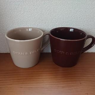 ディーンアンドデルーカ(DEAN & DELUCA)の新品☆ディーン&デルーカ☆マグカップ2個セット(グラス/カップ)