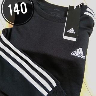 adidas - adidas 140  スウェット トレーナー 長袖 アディダス