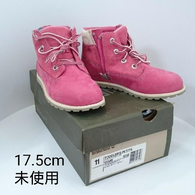 Timberland(ティンバーランド)のティンバーランド 17.5cm 未使用 キッズ/ベビー/マタニティのキッズ靴/シューズ(15cm~)(ブーツ)の商品写真