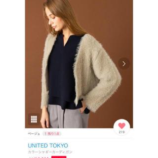 STUDIOUS -  お値下げ⭐︎新品⭐︎UNITED TOKYO カラーシャギーニットカーディガン