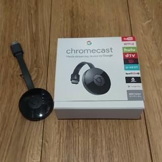 クロームキャスト Google 動画 テレビ Chromecast