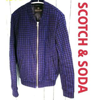 スコッチアンドソーダ(SCOTCH & SODA)のSCOTCH & SODA スコッチアンドソーダ  千鳥格子 厚手 ブルゾン(ブルゾン)