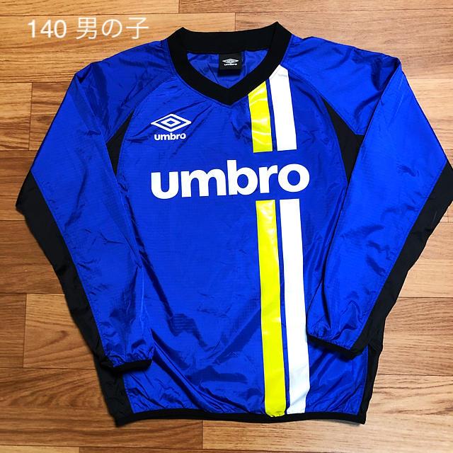 UMBRO(アンブロ)のUMBRO 140 ウィンドブレーカー スポーツ/アウトドアのサッカー/フットサル(ウェア)の商品写真