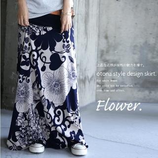 antiqua - 花柄 ロングスカート リブ 2Wayワンピース