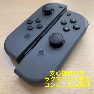 Nintendo Switch - スイッチ ジョイコン 左右 グレー  M892