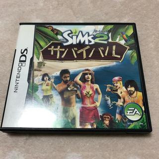 ニンテンドーDS - DSソフト「ザ・シムズ 2 サバイバル」