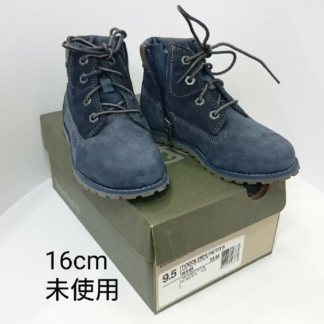 Timberland(ティンバーランド)のティンバーランド 16cm 未使用 キッズ/ベビー/マタニティのキッズ靴/シューズ(15cm~)(ブーツ)の商品写真