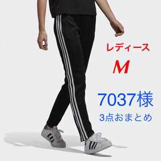 アディダス(adidas)の【7037様】3点 トラックパンツ(その他)