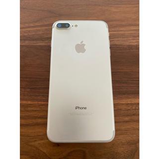 iPhone - iPhone7plus 128GB SIMフリー 本体