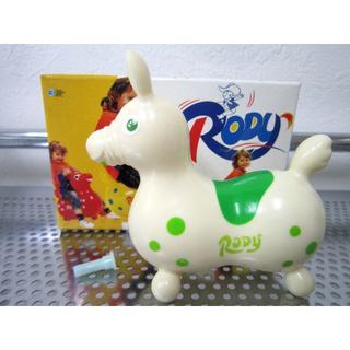 Rody - RODY リアルミニロディ 限定カラー ホワイト×グリーン ノンフタル酸