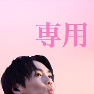 THE RAMPAGE - 川村壱馬 セット ②
