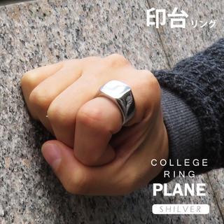 リング 指輪 印台 シルバー ステンレス シグネット 鏡面 スクエア メンズ(リング(指輪))