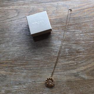 IENA SLOBE - Louise Damas Henriette Large necklace