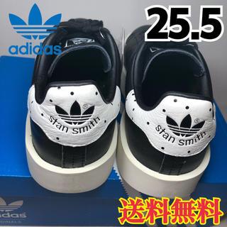 アディダス(adidas)の新品◉希少サイズ アディダス スタンスミス スニーカー 厚底 ブラック 25.5(スニーカー)