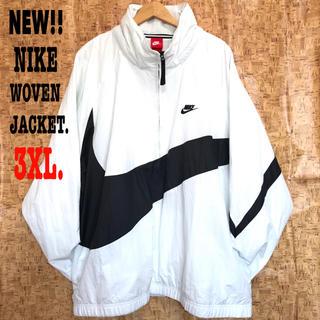 NIKE - 3XL相当 新品 NIKE ウーブン ナイロンジャケット 白 ビッグスウォシュ
