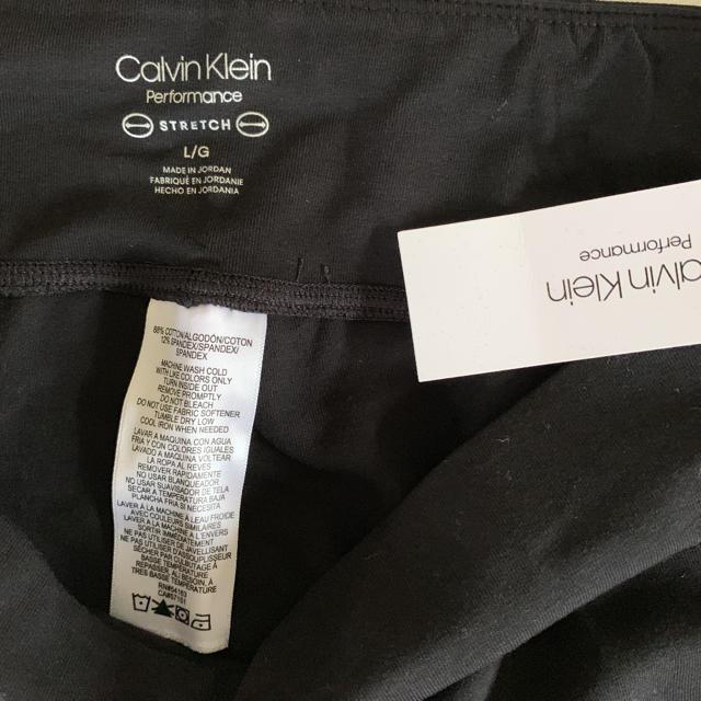 Calvin Klein(カルバンクライン)の☆新品☆CalvinKlein カルバンクライン レギンスヨガスパッツ L 7分 レディースのレッグウェア(レギンス/スパッツ)の商品写真
