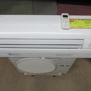 ダイキン(DAIKIN)のK876 ダイキン 中古エアコン 主に10畳用 冷2.8kw/暖3.6kw(エアコン)