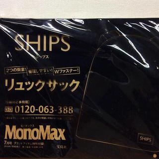 シップス(SHIPS)のSHIPS Wファスナーリュックサック(バッグパック/リュック)