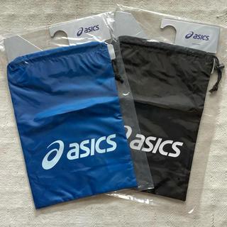 アシックス(asics)の【新品未開封】asics ライトバッグ S 2枚セット ブルー&ブラック(その他)