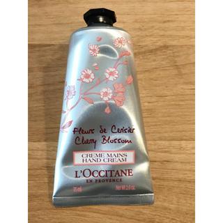L'OCCITANE - 未使用 ロクシタン チェリーブロッサム 75ml ハンドクリーム