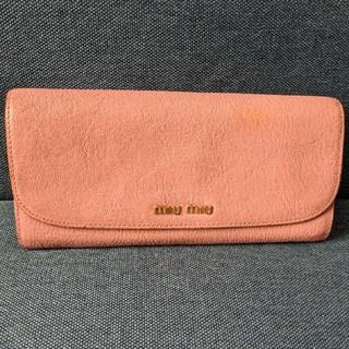 ミュウミュウ(miumiu)の1ミュウミュウ 長財布(財布)