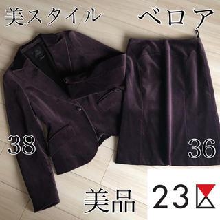 ニジュウサンク(23区)のゆかりん様専用☆(セット/コーデ)