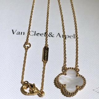 Van Cleef & Arpels - Van Cleef & Arpels ネックレス
