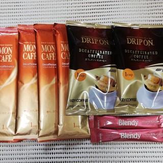 カフェインレスコーヒー8袋