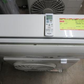 パナソニック(Panasonic)のK884 パナソニック 中古エアコン 主に6畳用 冷2.2kw/暖2.2kw(エアコン)