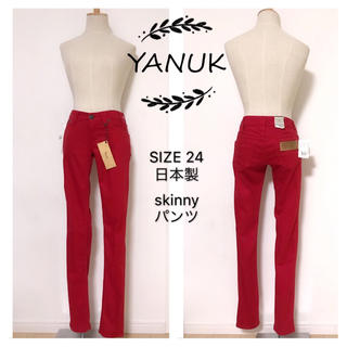 ヤヌーク(YANUK)のYANUK ストレッチ スキニーパンツ(カジュアルパンツ)