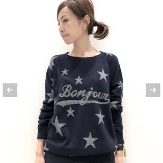 L'Appartement DEUXIEME CLASSE - ★本日限定お値下げ★ QUEENE&BELLE STAR Bonjour