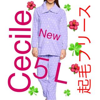 セシール(cecile)の大きいサイズ水玉パジャマ(パジャマ)