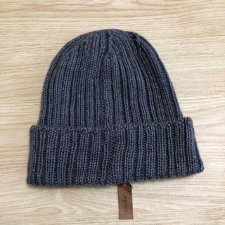 アングリッド(Ungrid)の新品タグ付き‼︎アングリッドニット帽(ニット帽/ビーニー)